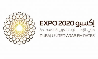 Dubai Expo 2020: 1.36mld di dollari di contratti per le Pmi