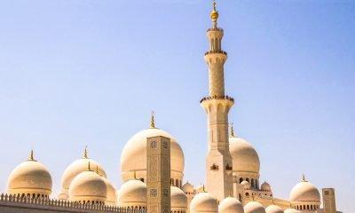 Che cos'è l'Isra' wal Miraj?