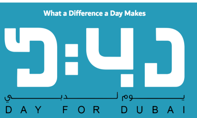 Day for Dubai: un giorno di volontariato per ogni cittadino