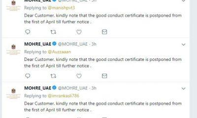 Certificato di buona condotta: non è più obbligatorio
