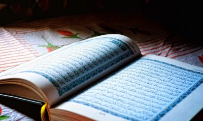Guida al Ramadan 2018