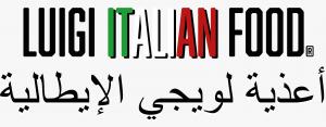 Luigi Italian Food