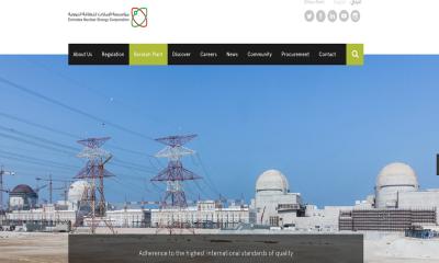 Abu Dhabi: al vi ala centrale nucleare