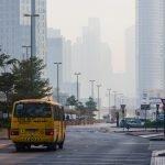 Scuole Dubai