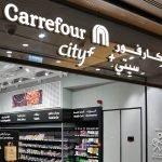 Carrefour-City